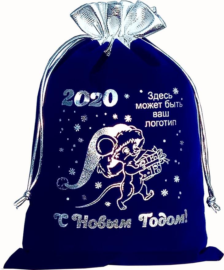 брендирование новогодних мешочков